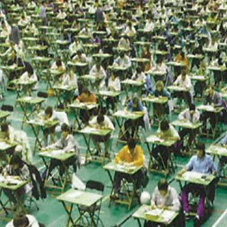 Students Sitting GAMSAT
